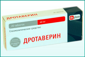 Препарат «Дротаверин»