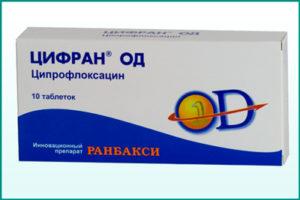 Препарат «Цифран»