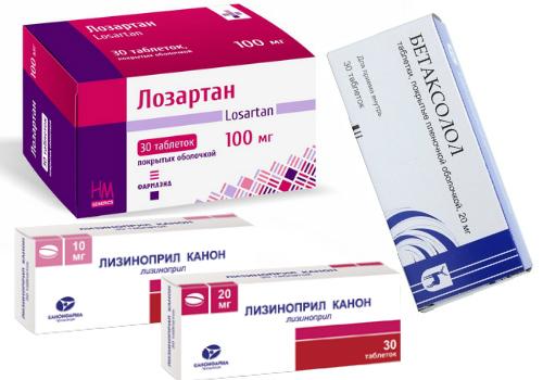 Новые препараты от давления