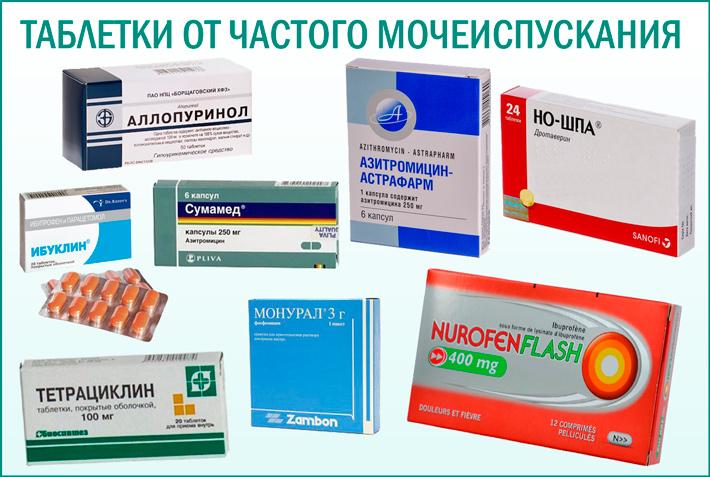 Лекарства от простатита и частого мочеиспускания недорогой препарат при простатите