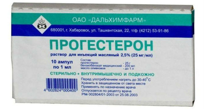 Препарат Прогестерон
