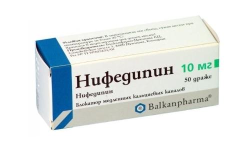 нифедипин от гипертонии