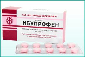 Препарат «Ибупрофен»