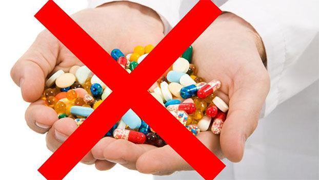 Запрет приема гормональных контрацептивов
