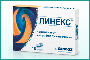 Препарат для нормализации микрофлоры