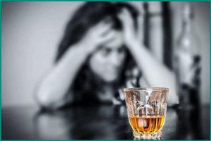 Алкоголизм. Лечение
