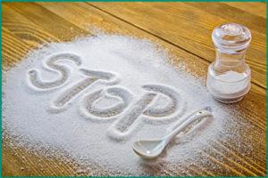Уменьшить количество потребления соли