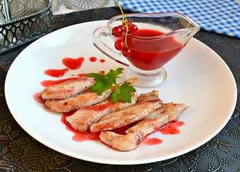 пример рецепта с курицей в смородиновом соусе