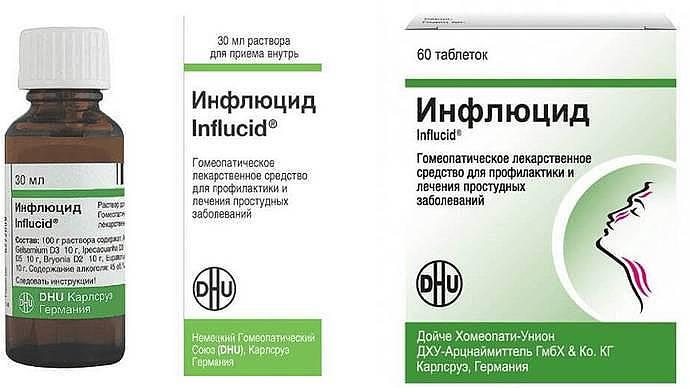 инфлюцид эффективный препарат при орви