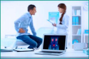 Гломерулонефрит: основные виды поражения