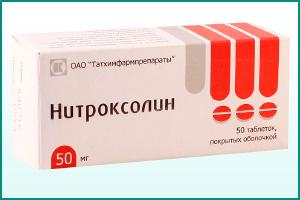 Антибиотик Нитроксолин