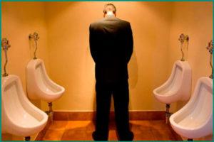 Недержание мочи у мужчин