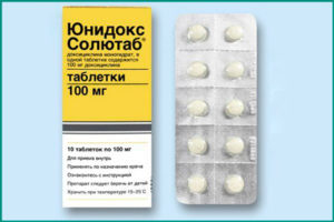 Таблетки «Юнидокс солютаб»
