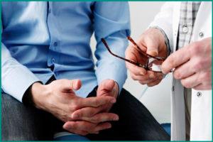 Варикоцеле: диагностика и лечение
