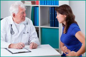 Прерывание беременности по медицинским показаниям