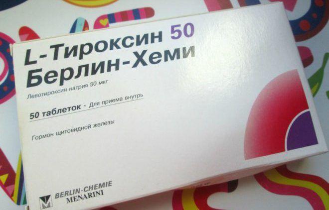 L-тироксин