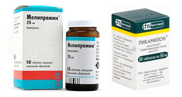 лечение детского энуреза таблетками