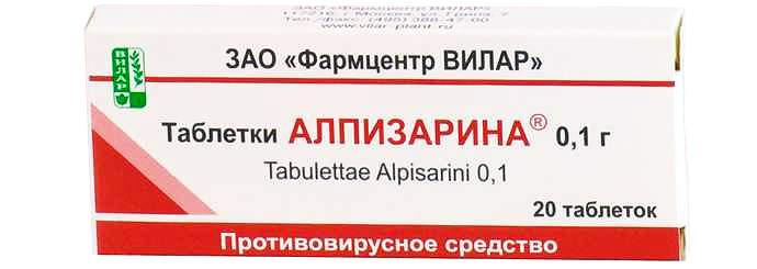 средство для детей Алпизаринд