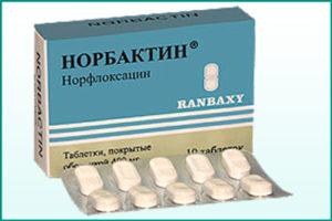 Препарат «Норбактин»