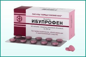 Жаропонижающие таблетки Ибупрофен