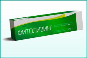 Препарат «Фитолизин»