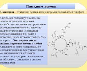 Лечебные свойства