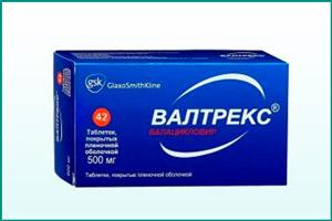 Препарат Валтрекс при герпесе