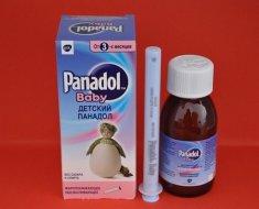 Высокая температуру у ребенка как быстро и эффективно сбить ее?