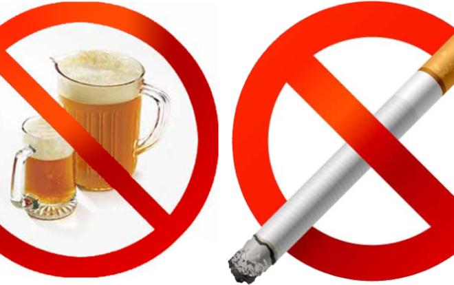 Стоп алкоголь и курение