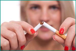 Отказ от курения при лечении рака мочевого пузыря
