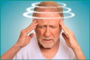 Побочный эффект: головокружение у мужчины