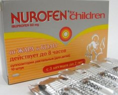 Какие бывают побочные действия у детей на прививку АКДС?