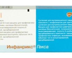 Описание, особенности проведения и последствия прививки от дифтерии