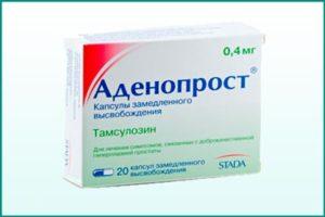 Препарат «Аденопрост»