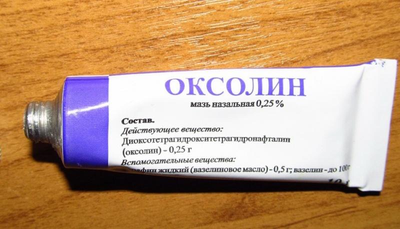 Можно ли хранить оксолиновую мазь открытую