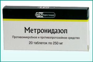 Препарат «Метронидазол»