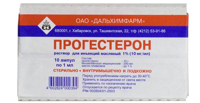 Прогестерон таблетки