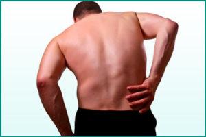 Острая боль в спине: причины