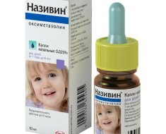 Аденоидит у детей — классификация, симптомы и схема лечения