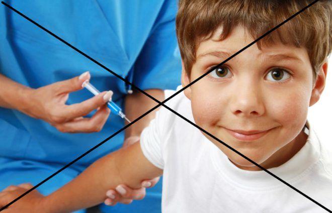 Запрет вакцинации