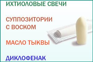 Препараты для лечения простаты