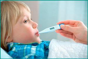 Высокая температура у ребенка при пиелонефрите почек