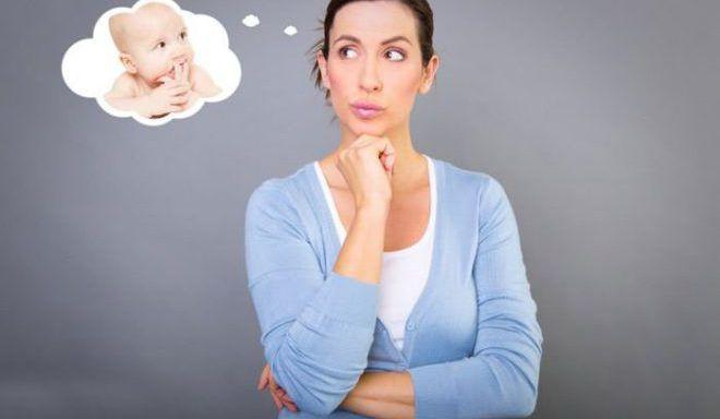 Попытки зачать ребенка