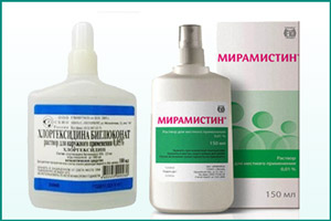 Мирамистин с Хлоргексидином