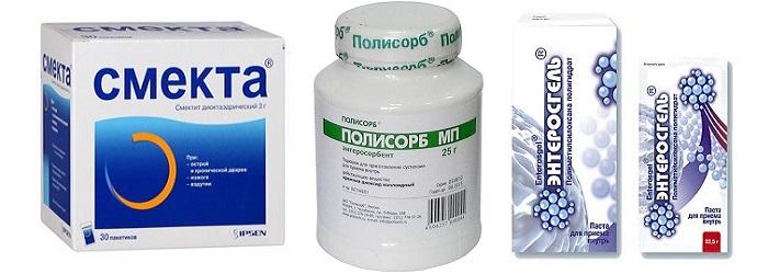 препараты для лечения инфекционных кишечных заболеваний