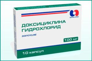 Препарат «Доксициклина Гидрохлорид»