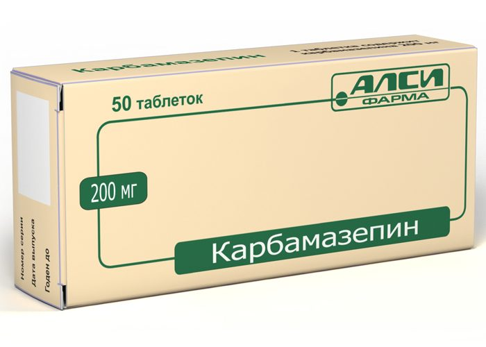 Карбамезапин