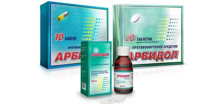 средства против вирусной инфекции для детей от 3 лет