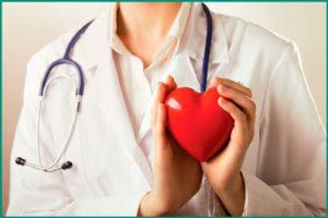 Нарушение функции сердечно-сосудистой системы