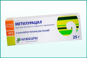 Препарат «Метилурациловая мазь»